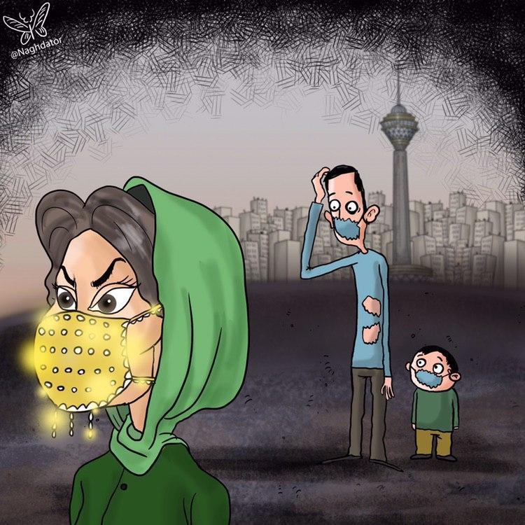 کاریکاتور در مورد ساخت ماسک طلا,کاریکاتور,عکس کاریکاتور,کاریکاتور اجتماعی