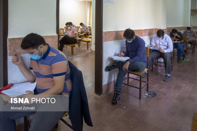 تصاویر اولین آزمون کرونایی کشور,عکس های آزمون دکتری در مرداد 99,تصاویر برگزاری آزمون دکتری در شرایط کرونایی