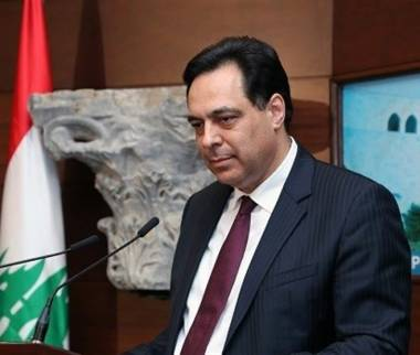 دیاب نخست وزیر لبنان,اخبار سیاسی,خبرهای سیاسی,خاورمیانه