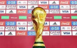 فدراسیون جهانی فوتبال (فیفا),اخبار فوتبال,خبرهای فوتبال,جام جهانی