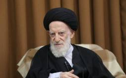 حضرت آیتاللهالعظمی شبیری زنجانی,اخبار مذهبی,خبرهای مذهبی,علما