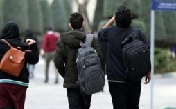 ممنوعیت تجمع در دانشگاه های ایران,اخبار دانشگاه,خبرهای دانشگاه,دانشگاه