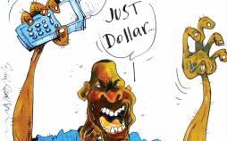 کاریکاتور در مورد تقاضای دیاباته برای پرداخت دستمزدش به دلار,کاریکاتور,عکس کاریکاتور,کاریکاتور ورزشی