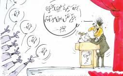 کاریکاتور در مورد حضور جواد خیابانی در سینما,کاریکاتور,عکس کاریکاتور,کاریکاتور هنرمندان