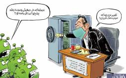 کاریکاتور در مورد سلطان قبر,کاریکاتور,عکس کاریکاتور,کاریکاتور اجتماعی