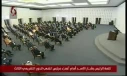ویدئو/ افتادن فشار خون بشار اسد هنگام سخنرانی