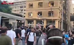 فیلم/ تظاهرات اعتراضی امروز بیروت
