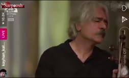 فیلم/ کنسرت آنلاین کیهان کلهر در «خانه امینالسلطان»