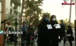 فیلم/ خاص ترین کنکور تاریخ ایران (مرداد 99)