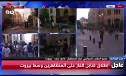 فیلم/ درگیری شدید بین معترضین و نیروهای مسلح در لبنان