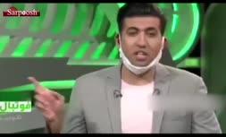 فیلم/ شوخی زننده 'مجتبی پوربخش' مجری شبکه ورزش که باعث اخراج او شد