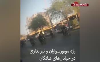 فیلم/ رژه مخوف موتورسواران با تیراندازی های وحشت آفرین در شادگان