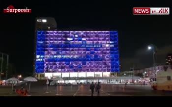 فیلم/ نمایش پرچم امارات در مرکز شهر تل آویو