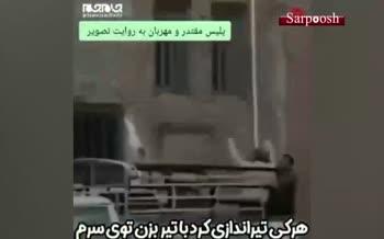 فیلم/ برخورد متفاوت فرمانده پلیس با قاتل فراری!