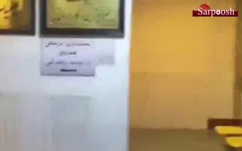 فیلم/ ماجرای عدم برگزاری آزمون دکتری در بیمارستان طالقانی!