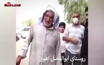 فیلم/ تخریب یک روستا در اهواز با حکم بنیاد مستضعفان