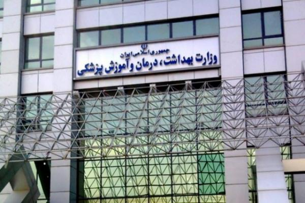 وزارت بهداشت: ایران تا ۶ ماه آینده روی واکسن کرونا حساب باز نمیکند/ زمان طلایی تزریق واکسن آنفلوآنزا