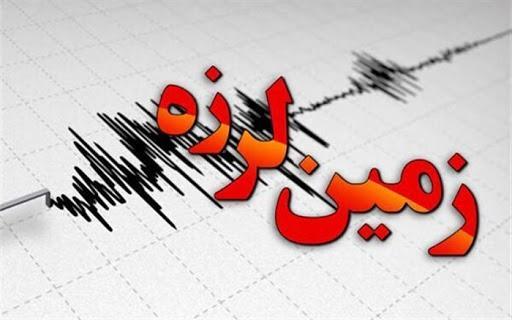 زلزله امروز تهران,اخبار حوادث,خبرهای حوادث,حوادث طبیعی