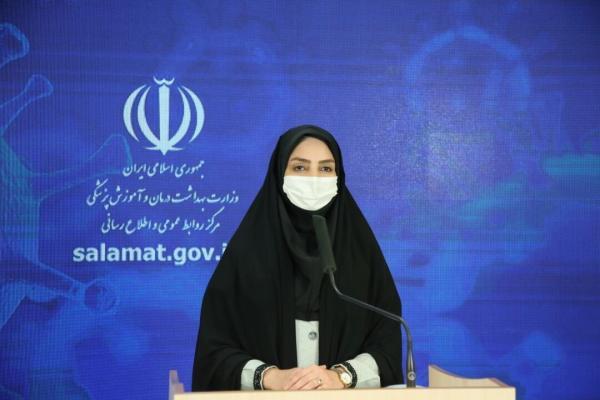 ۱۶۶ فوتی کرونا در ۲۴ ساعت گذشته/ احتمال همزمانی شیوع کرونا و مشکلات تنفسی در خوزستان