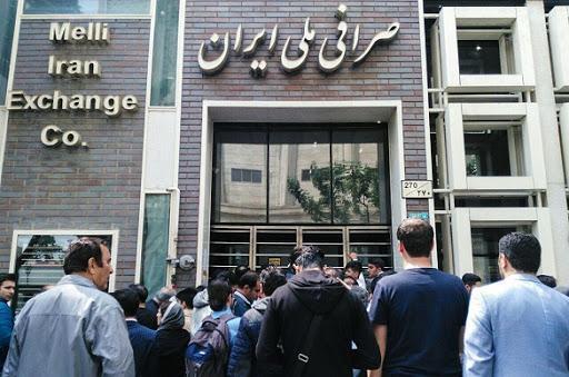 مردم و جبران قدرت خريد/ مردم حق دارند در صف خرید دلار و بورس بایستند