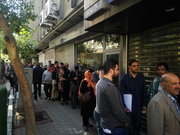 فروپاشی اقتصاد ایران,اخبار اقتصادی,خبرهای اقتصادی,اقتصاد کلان