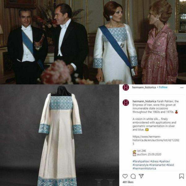 حراج لباس فرح در موزه آلمان,اخبار فرهنگی,خبرهای فرهنگی,میراث فرهنگی