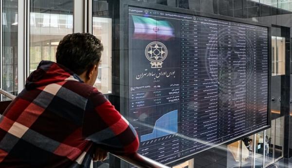 انتقال یک درصد از صندوق توسعه ملی به صندوق تثبیت بازار چه تاثیری بر بورس می گذارد؟
