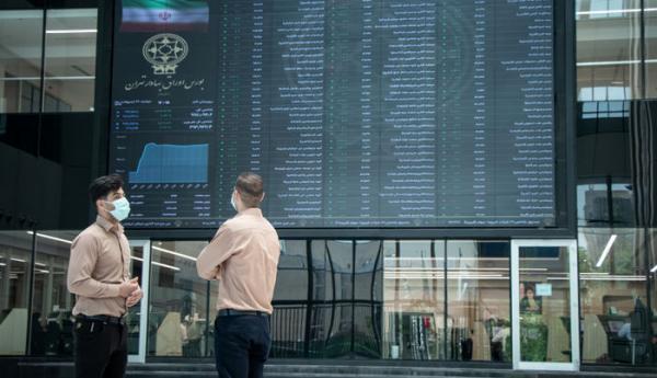 بازار بورس,اخبار اقتصادی,خبرهای اقتصادی,بورس و سهام