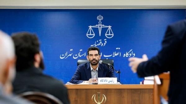 هشتمین جلسه دادگاه مدیران بانک مرکزی,اخبار اجتماعی,خبرهای اجتماعی,حقوقی انتظامی