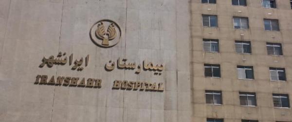 مرگ مغزی در عمل دیسک کمر در بیمارستان ایرانشهر,اخبار پزشکی,خبرهای پزشکی,بهداشت