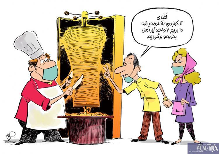 کاریکاتور در مورد خریدن ملک توسط ایرانی ها در ترکیه,کاریکاتور,عکس کاریکاتور,کاریکاتور اجتماعی