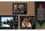 سریال محرم,اخبار صدا وسیما,خبرهای صدا وسیما,رادیو و تلویزیون