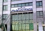 واکسن کرونا و انفولانزا در ایران,اخبار پزشکی,خبرهای پزشکی,بهداشت