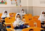 بازگشایی مدارس در زمان کرونا,نهاد های آموزشی,اخبار آموزش و پرورش,خبرهای آموزش و پرورش