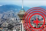 گسل های تهران,اخبار اجتماعی,خبرهای اجتماعی,شهر و روستا