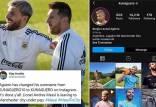آخرین اخبار از وضعیت لیونل مسی,اخبار فوتبال,خبرهای فوتبال,نقل و انتقالات فوتبال