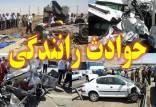 تصادف مرگبار در محور ایرانشهر-سرباز,اخبار حوادث,خبرهای حوادث,حوادث
