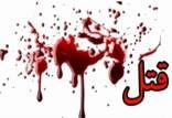 قتل کودک 6 ساله در البرز,اخبار حوادث,خبرهای حوادث,جرم و جنایت