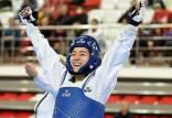 مبارزه غزل کیانی برای فلسطین,اخبار ورزشی,خبرهای ورزشی,ورزش بانوان