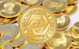 قیمت سکه و طلا99/06/22
