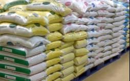 ممنوعیت فصلی واردات برنج,اخبار اقتصادی,خبرهای اقتصادی,تجارت و بازرگانی