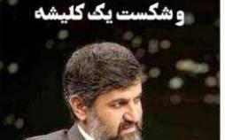 مهدی نصیری,اخبار سیاسی,خبرهای سیاسی,اخبار سیاسی ایران