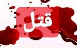 قتل در در تربت جام,اخبار حوادث,خبرهای حوادث,جرم و جنایت