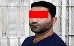 قاتل وحید مرادی,اخبار حوادث,خبرهای حوادث,جرم و جنایت