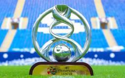 لیگ قهرمانان آسیا 2020,اخبار فوتبال,خبرهای فوتبال,لیگ قهرمانان اروپا