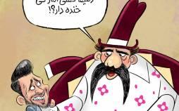 کاریکاتور در مورد آمار مخاطبان برنامه فوتبال برتر,کاریکاتور,عکس کاریکاتور,کاریکاتور اجتماعی