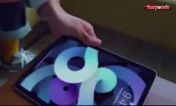 ویدیو رسمی معرفی آیپد ایر 2020 اپل