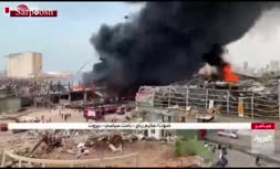 فیلم/ آتشسوزی گسترده در بندر بیروت