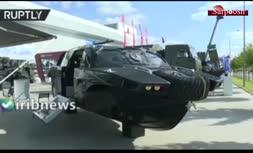 فیلم/ خودروی آبی خاکی روسیه در نمایشگاه نظامی مسکو
