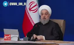 فیلم/ روحانی: درمان کرونا در ایران رایگان است!!